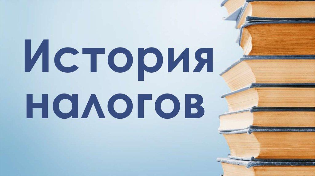 Общественное питание в России