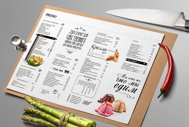 разработки меню кафе ресторана