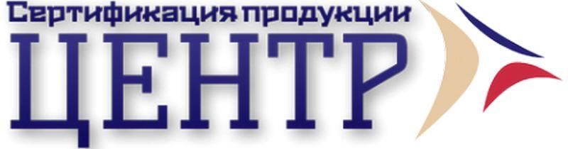 Центр сертификации продукции во Владивостоке